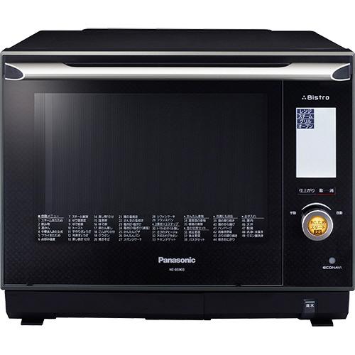 パナソニック Bistro スチームオーブンレンジ ブラック NE-BS903-K 1台