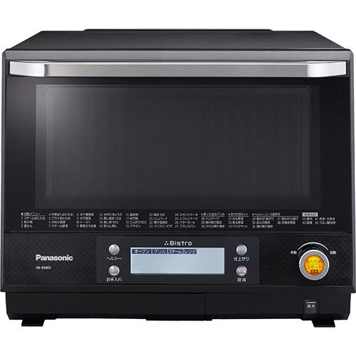 パナソニック Bistro スチームオーブンレンジ ブラック NE-BS803-K 1台