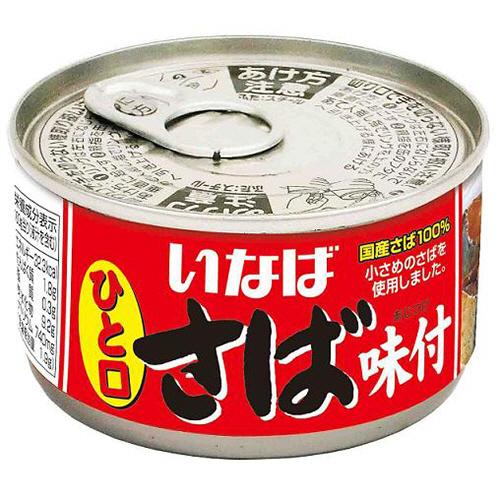 いなば食品 ひと口さば味付 115g 1缶