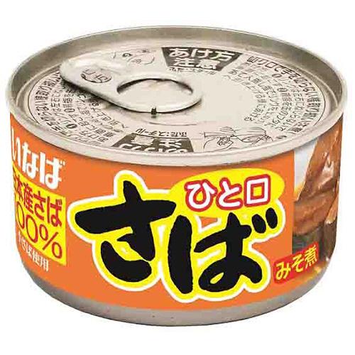 いなば食品 ひと口さばみそ煮 115g 1缶