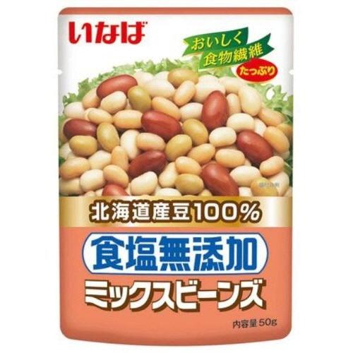 いなば食品 北海道産食塩無添加ミックスビーンズ 50g 1個