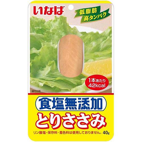 いなば食品 食塩無添加とりささみパウチ 40g 1個