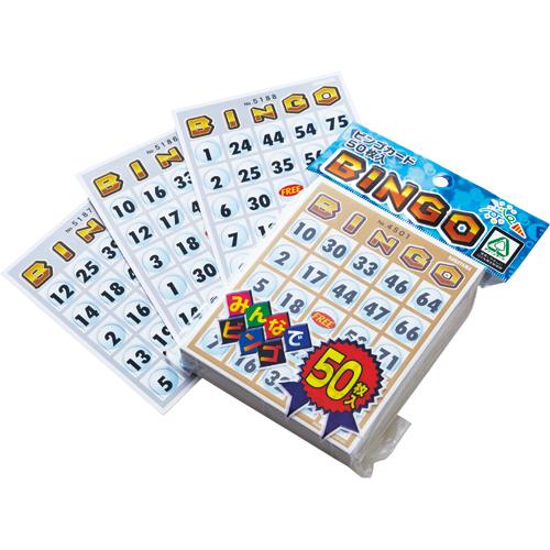 ハナヤマ ビンゴカード50 053617 1パック(50枚)