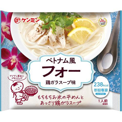 ケンミン食品 ベトナム風フォー(鶏がらスープ味) 68.9g 1個