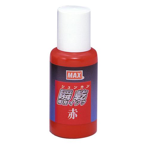 マックス 瞬乾スタンプ台専用補充インク 30ml 赤 SA-30アカ 1個