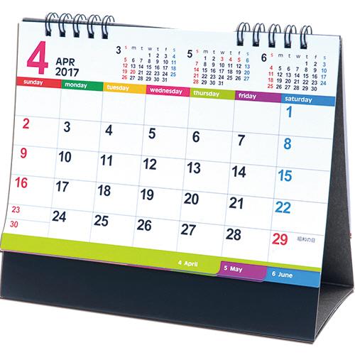 九十九商会 卓上カレンダー カラーインデックス 2017年版 NK516-2017 1冊