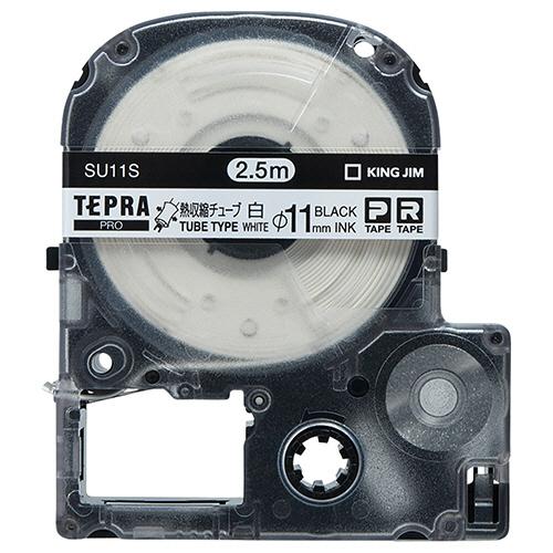キングジム テプラ PRO テープカートリッジ 熱収縮チューブ 直径11mm 白/黒文字 SU11S 1個