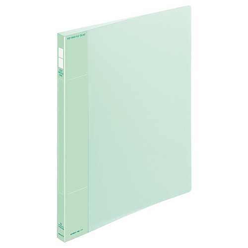 コクヨ ポップリングファイル(スリム) A4タテ 2穴 100枚収容 背幅21mm 緑 フ-PS410G 1冊