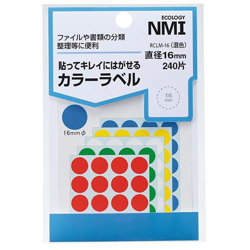 NMI はがせるカラー丸ラベル 16mm 5色混色 RCLM-16 1パック(240片:24片×10シート)
