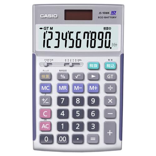 カシオ 本格実務電卓 10桁 ジャストサイズ JS-10WK 1台