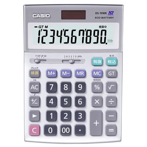 カシオ 本格実務電卓 10桁 デスクタイプ DS-10WK 1台