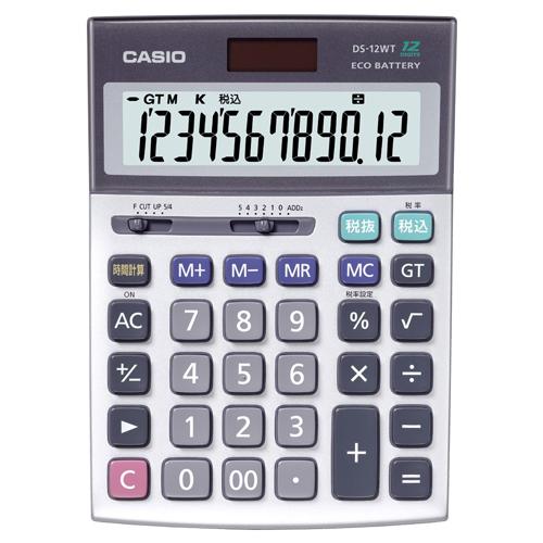 カシオ 本格実務電卓 12桁 DS-12WT-N 1台