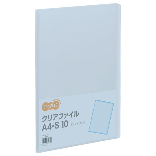 TANOSEE クリアファイル A4タテ 10ポケット 背幅8mm ブルー 1冊