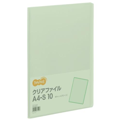 TANOSEE クリアファイル A4タテ 10ポケット 背幅8mm グリーン 1冊