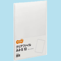 TANOSEE クリアファイル A4タテ 10ポケット 背幅8mm クリア 1冊