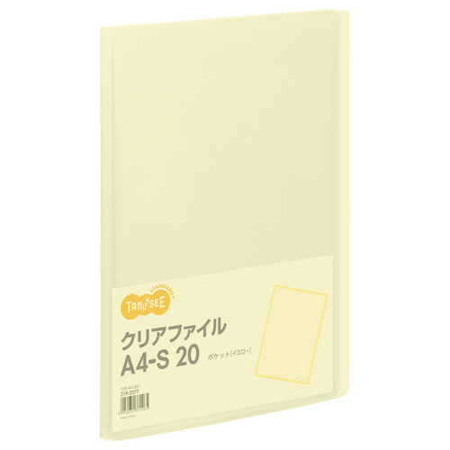 TANOSEE クリアファイル A4タテ 20ポケット 背幅14mm イエロー 1冊