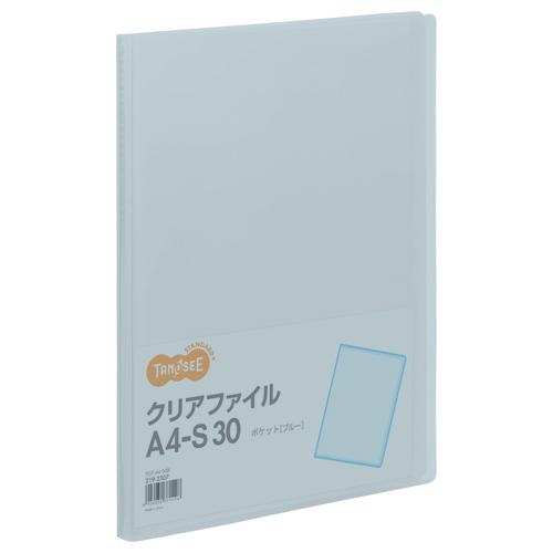 TANOSEE クリアファイル A4タテ 30ポケット 背幅17mm ブルー 1冊