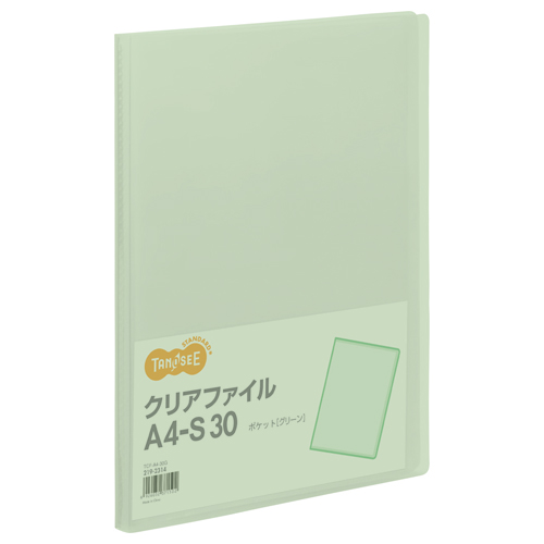 TANOSEE クリアファイル A4タテ 30ポケット 背幅17mm グリーン 1冊