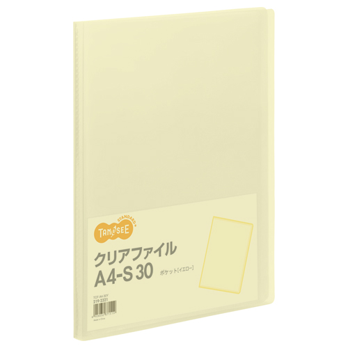 TANOSEE クリアファイル A4タテ 30ポケット 背幅17mm イエロー 1冊