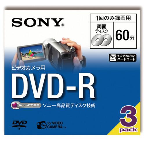 ソニー ビデオカメラ録画用8cmDVD-R 両面60分 等倍速 7mmケース 3DMR60A 1パック(3枚)