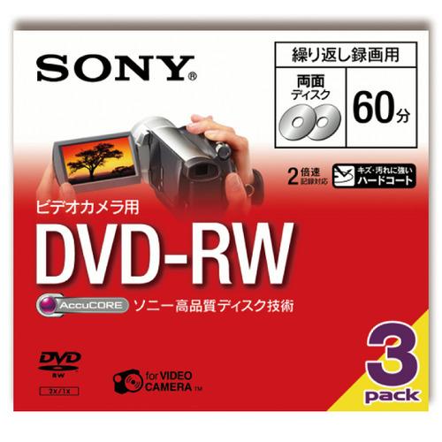 ソニー ビデオカメラ録画用8cmDVD-RW 両面60分 1-2倍速 7mmケース 3DMW60A 1パック(3枚)