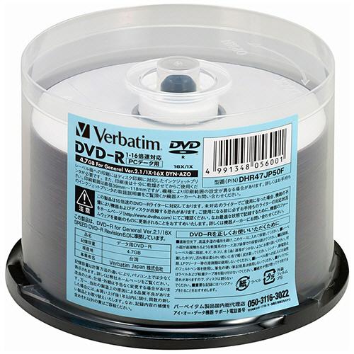 三菱ケミカルメディア データ用DVD-R 4.7GB 16倍速 ホワイトプリンタブル スピンドルケース DHR47JP50F 1パック(50枚)
