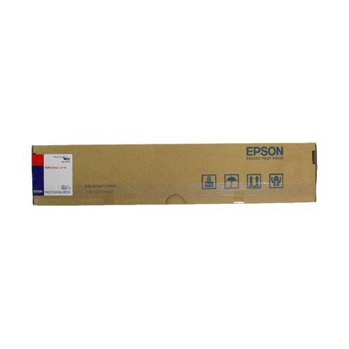 エプソン 光沢フィルム2ロール 24インチロール 610mm×20m PMSP24R8 1本