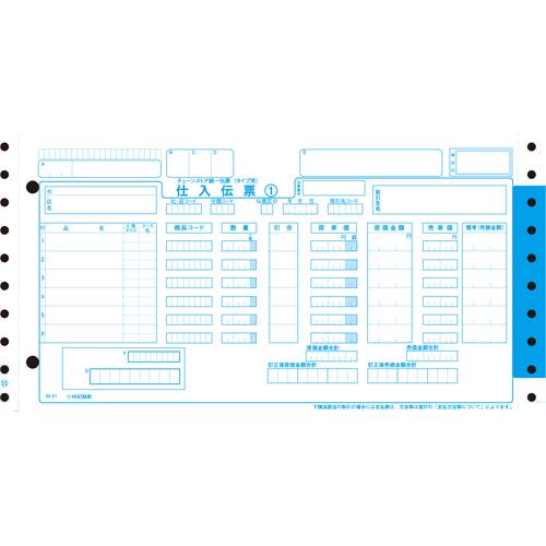 TANOSEE チェーンストア統一伝票 タイプ用(No無し) 10×5インチ 5枚複写 1箱(1000組)