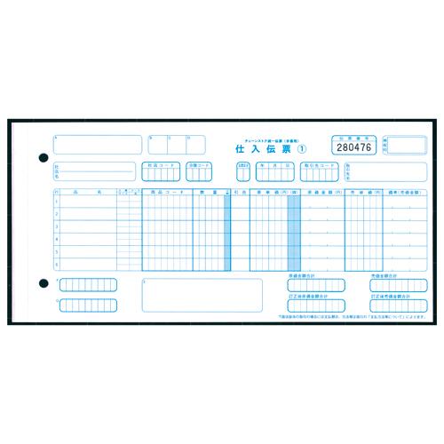 TANOSEE チェーンストア統一伝票 手書き用(伝票No.有) 10.5×5インチ 5枚複写 1箱(1000組:100組×10包)
