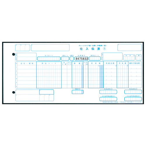 TANOSEE チェーンストア統一伝票 手書き用1型(伝票No.有) 11.5×5インチ 5枚複写 1箱(1000組:100組×10包)