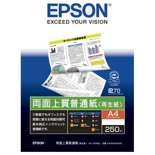エプソン 両面上質普通紙 A4 KA4250NPDR 1冊(250枚)