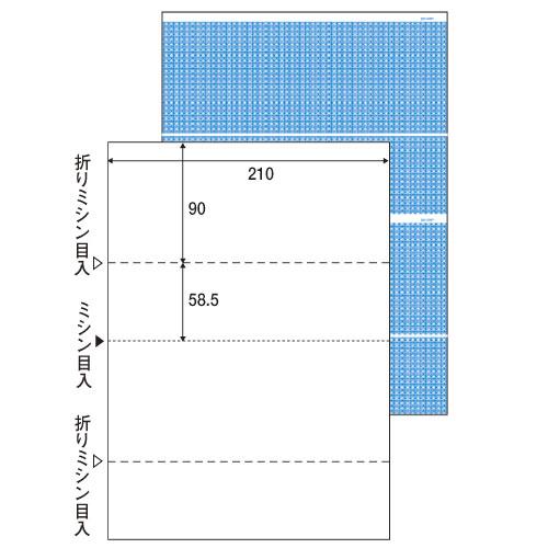 TANOSEE 裏地紋入りプリンタ用紙 A4 裏地紋2面折ミシン目入り 1冊(100枚)