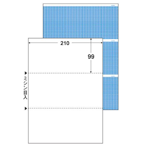TANOSEE 裏地紋入りプリンタ用紙 A4 裏地紋3面折 1冊(100枚)