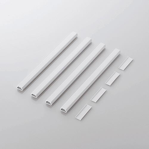 エレコム 分割フラットモール 幅26mm×長さ0.25m ホワイト LD-GAFB3/WH/E 1セット(4本)