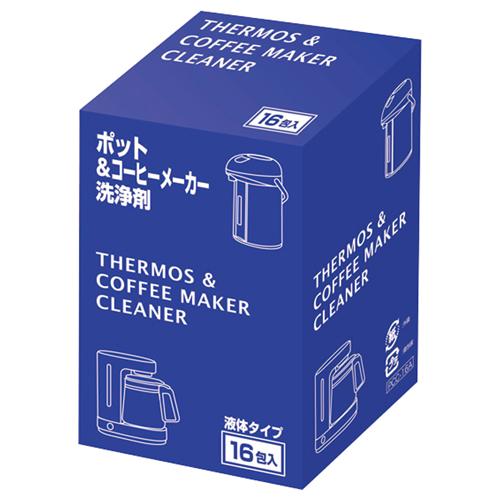マザーズ ポット&コーヒーメーカー洗浄剤 1箱(16包)