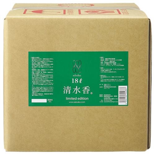 国際興業 消臭スプレー「清水香リミテッドエディション」詰替えBOX 無香料A 18L S3860-05 1個