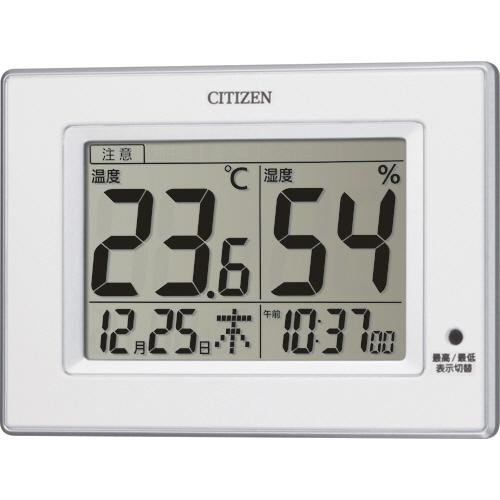 シチズン デジタル高精度温湿度計 ライフナビD200A 黒 8RD200-A03 1個