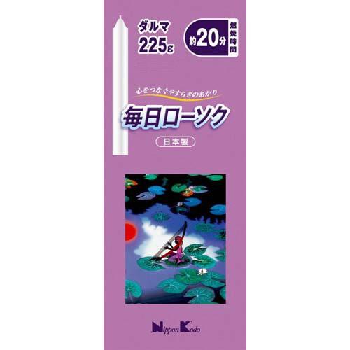 日本香堂 毎日ローソク ダルマ 225g 1箱