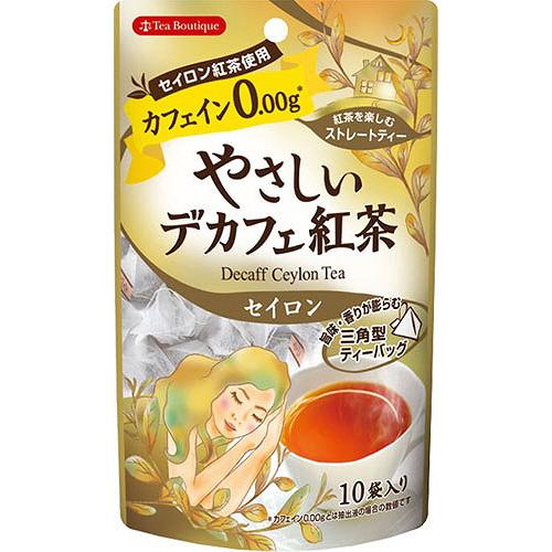 ティーブティック やさしいデカフェ紅茶 セイロン 1.5g 1パック(10バッグ)