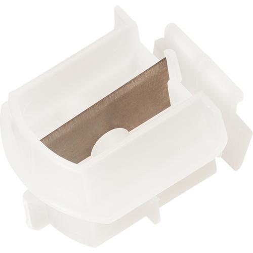大同化工 錠剤ハーフカッター プチはんぶんこ専用ブレードケース替刃 8428 1箱(5個)