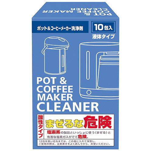 白元アース ポット&コーヒーメーカー洗浄剤 1パック(10包)