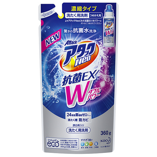 花王 アタックNeo 抗菌EX Wパワー つめかえ用 360g 1個