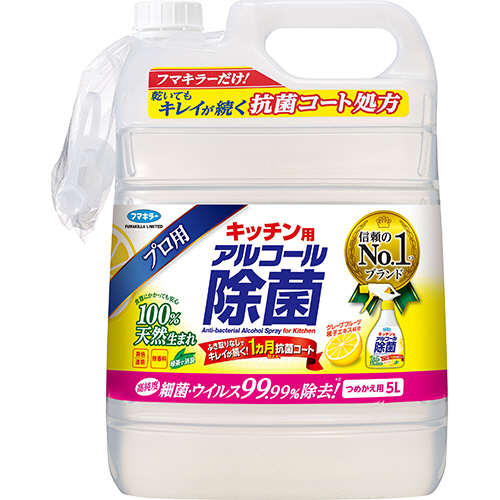 フマキラー キッチン用 アルコール除菌スプレー つめかえ用 5L 1本