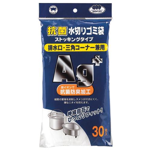 ボンスター 抗菌水切りゴミ袋 ストッキングタイプ 排水口・三角コーナー兼用 1パック(30枚)