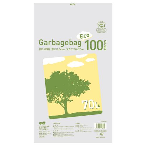 TANOSEE リサイクルごみ袋 乳白半透明 70L 1パック(100枚)