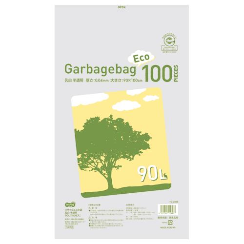 TANOSEE リサイクルごみ袋 乳白半透明 90L 1パック(100枚)