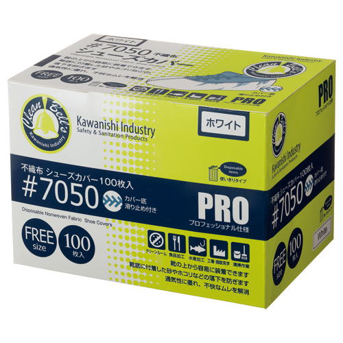 川西工業 不織布シューズカバー ホワイト 7050 1箱(100枚)