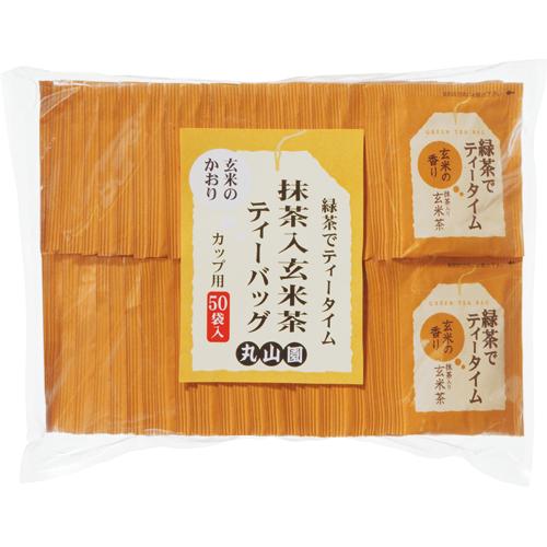 丸山園 緑茶でティータイム 抹茶入玄米茶ティーバッグ 1.8g 1パック(50バッグ)