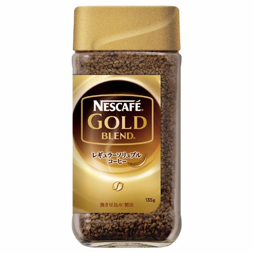 ネスレ ネスカフェ ゴールドブレンド 135g瓶 1本