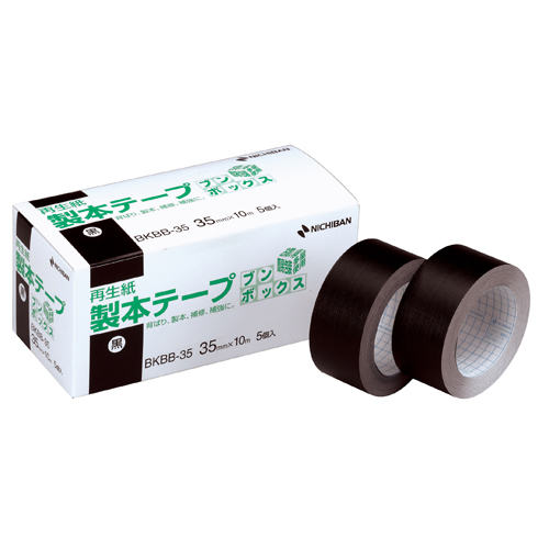 ニチバン 製本テープブンボックス 35mm×10m 黒 BKBB-356 1箱(5巻)